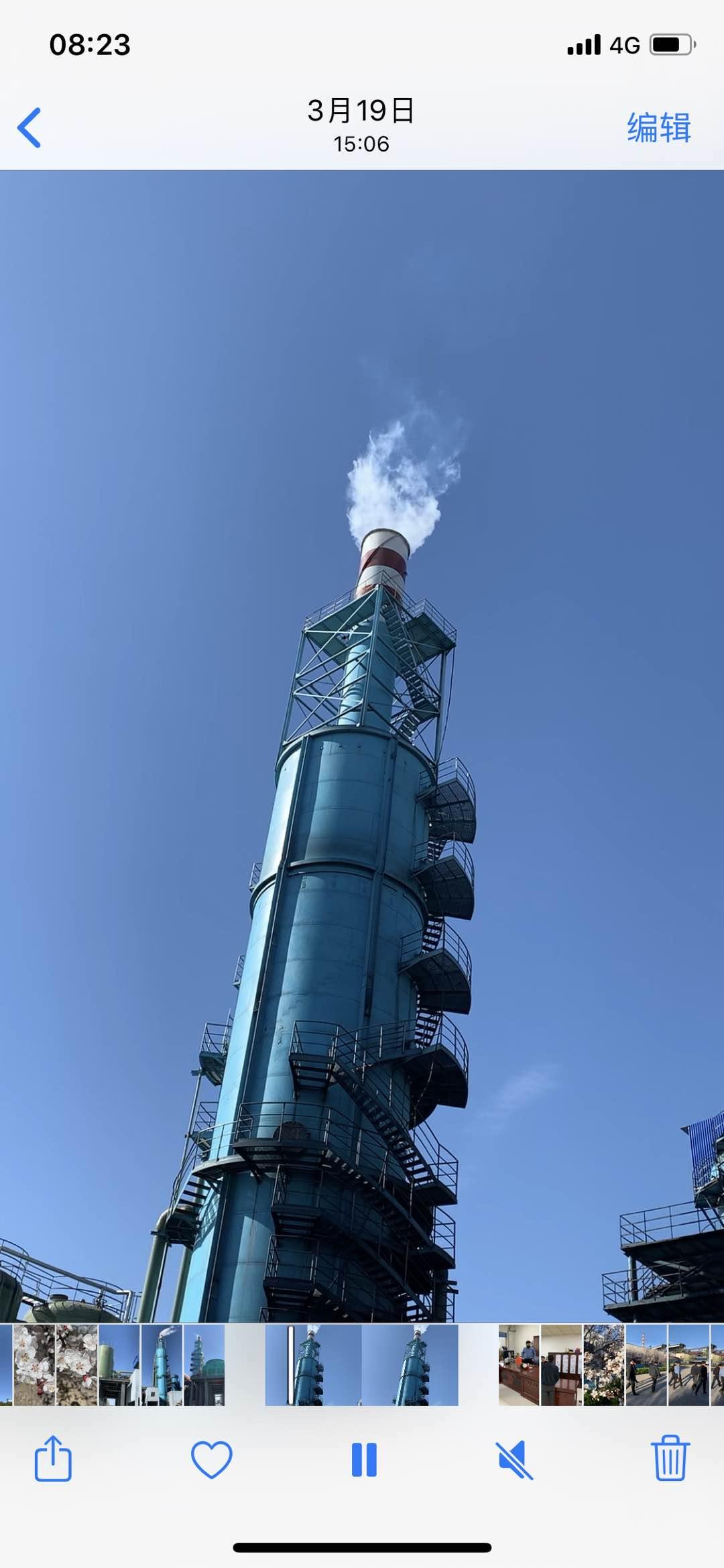 脱硫、脱硝、脱汞、深度除尘一体化设备