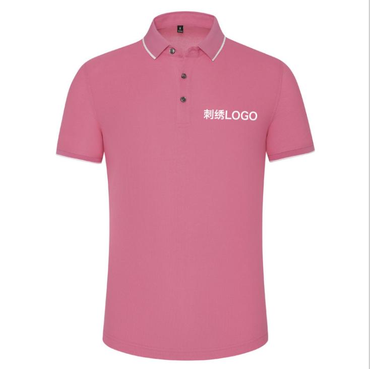 新款短袖POLO衫 广告衫工衣定制 男女同款POLO衫 印字绣字POLO衫