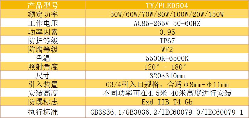 53}`RY]$~KD)(BG(QS8TYDE.png