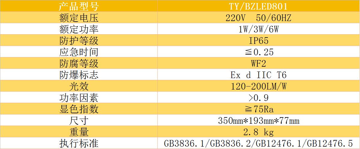 B6Q%DZ4%08OEKO0VNH{N(}0.png