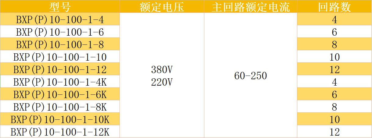 1603522880(1).jpg