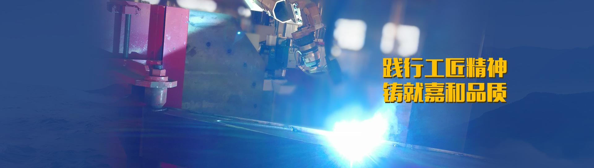 小型挖掘機廠家-嘉和重工