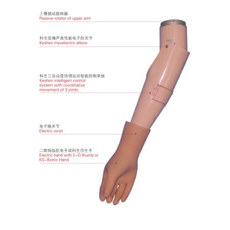 科生智能肌电臂