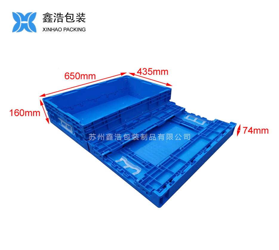 S806B折叠物流箱