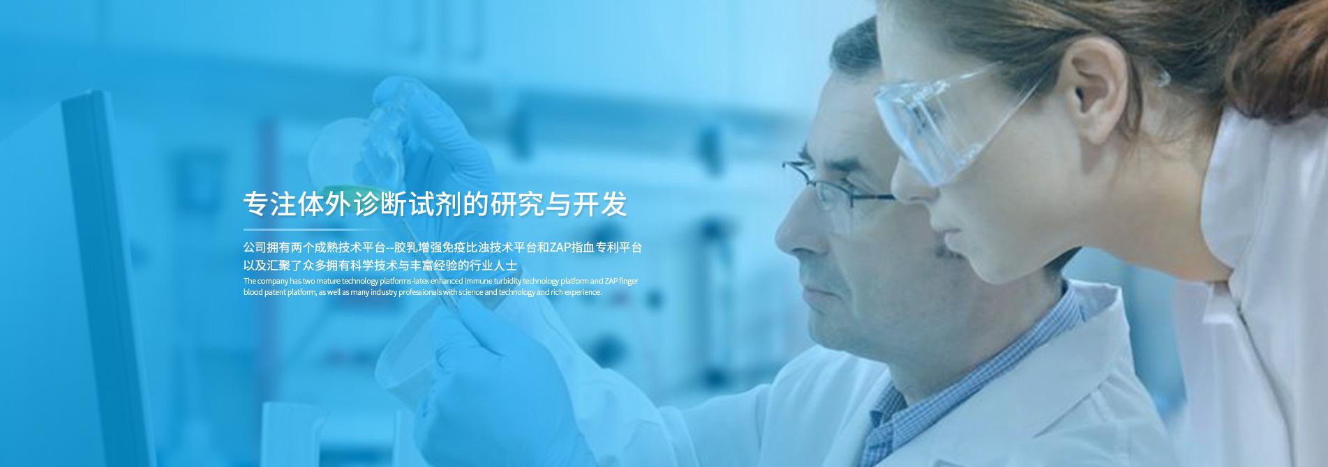 抗核抗体测定试剂盒