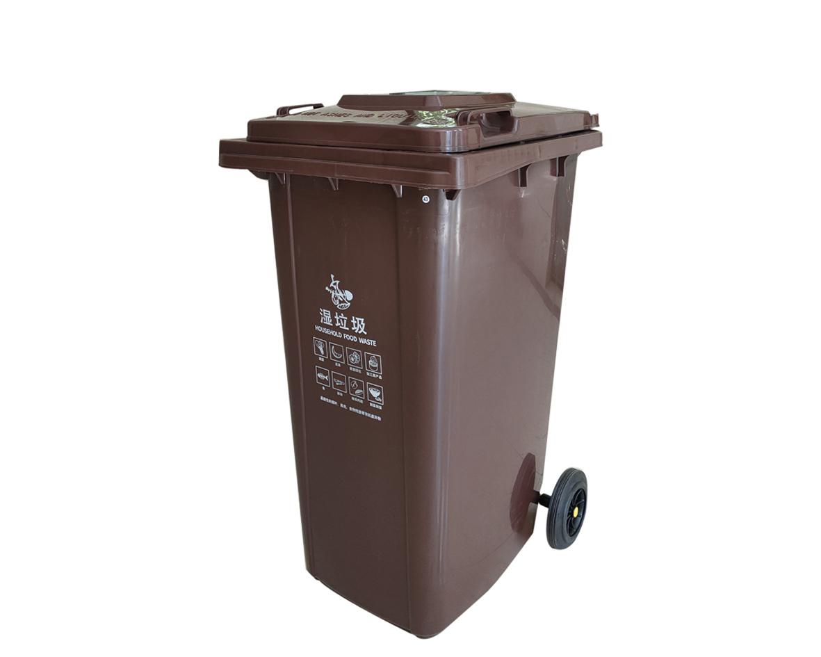 塑料垃圾桶CQU-SL-240V1-23