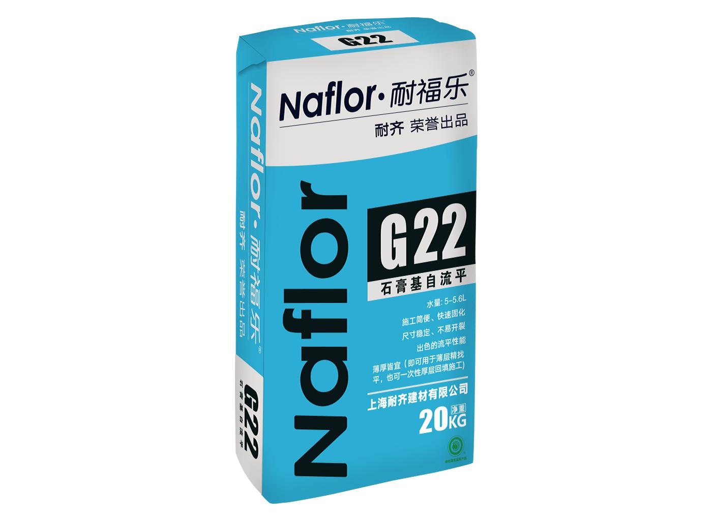 耐福乐 石膏基自流平水泥 G22