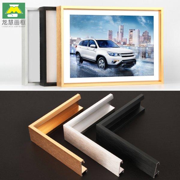 龙慧MJ-400 铝合金画框型材 工厂定制企业海报展览馆画框金属相框