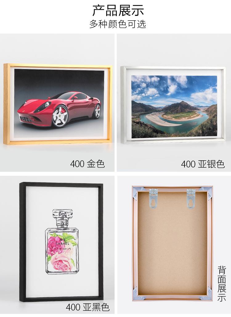 400_05.jpg