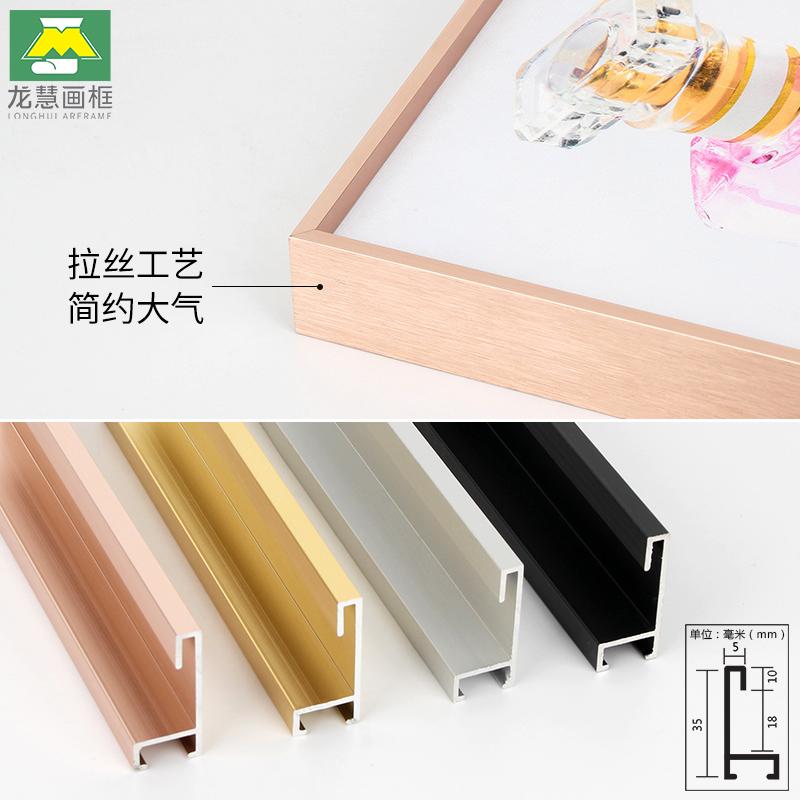 MJ-402上海龙慧画框定制 任意尺寸拼图铝合金海报相框 挂墙广告框