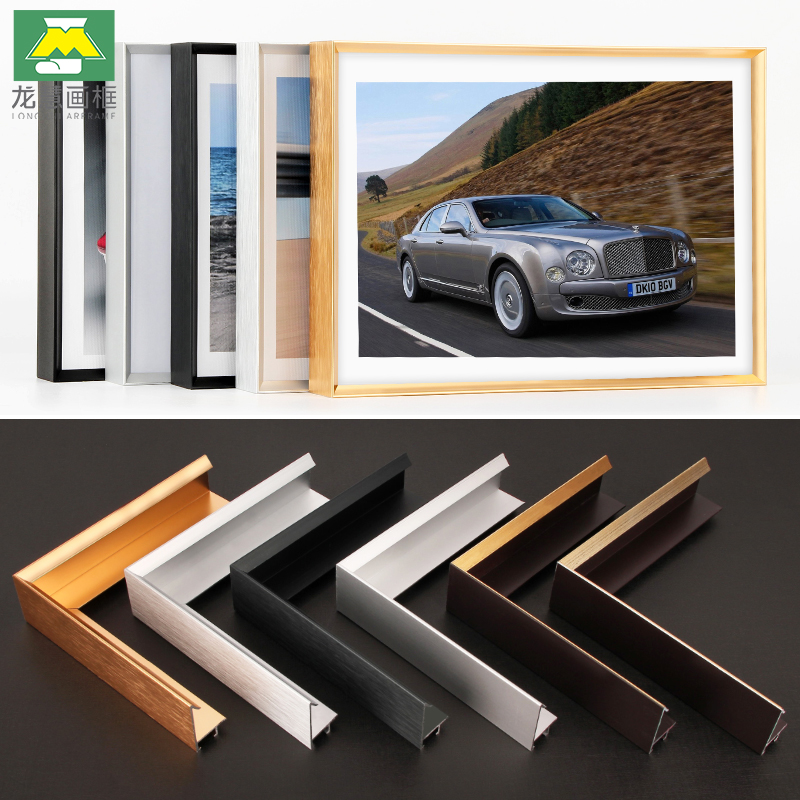 上海龙慧MJ-403铝合金画框 定制工厂制度牌相框企业宣传标语画框