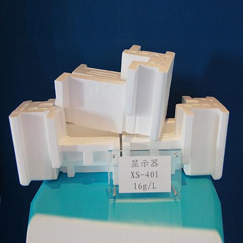 显示器XS-401