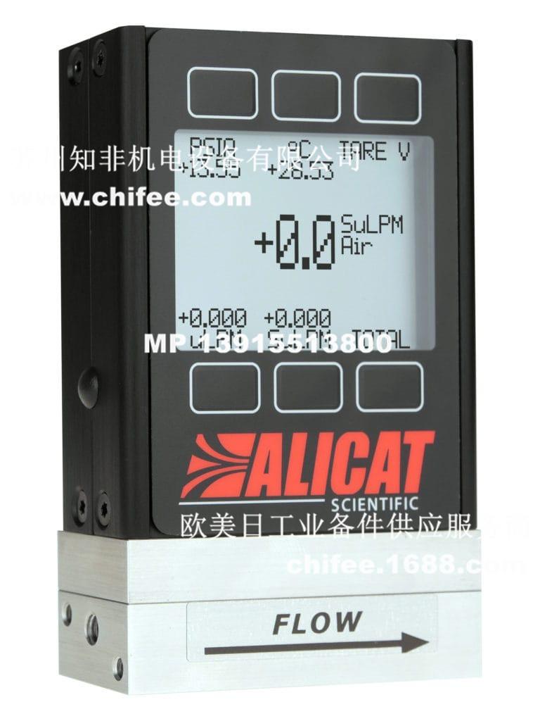 M-50SCCM-D_gas air.jpg