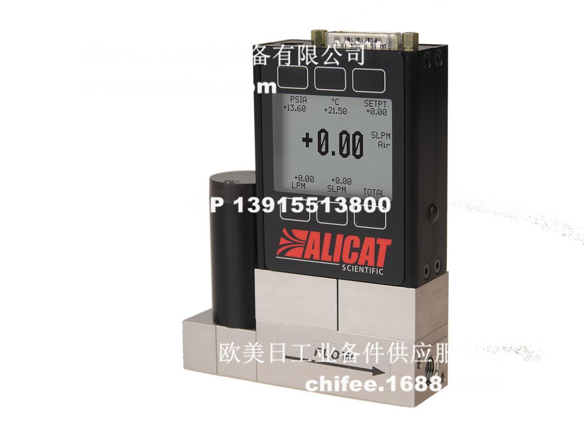MCS-Alicat-mass-flow-controller_1200.jpg