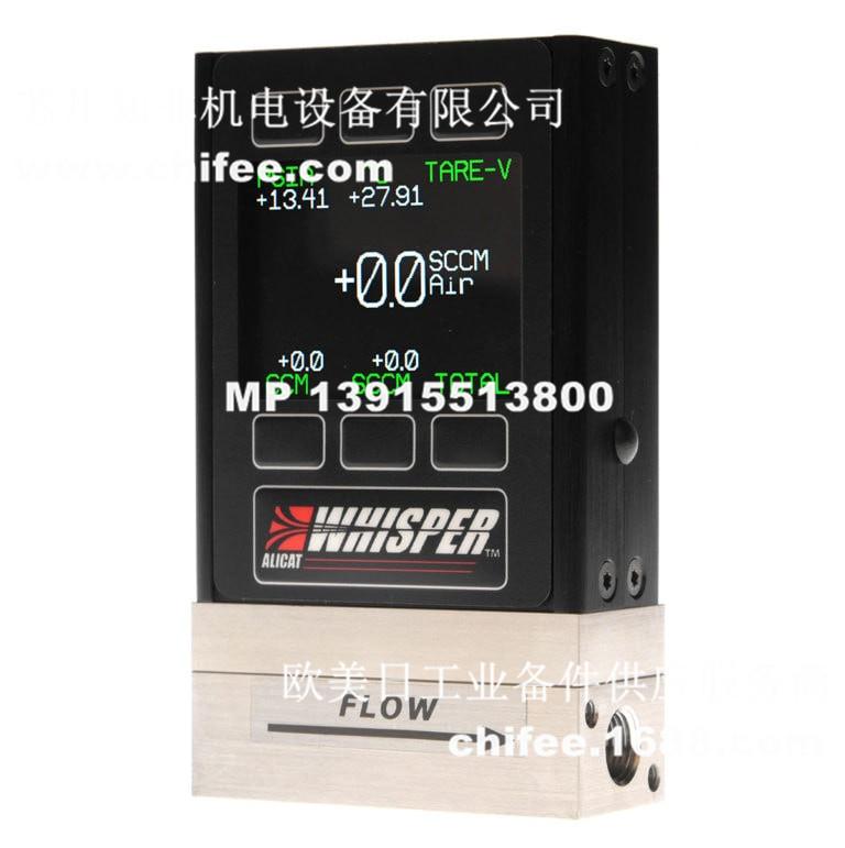 MW-TFT-whisper.jpg