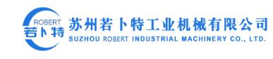 苏州若卜特工业机械有限公司