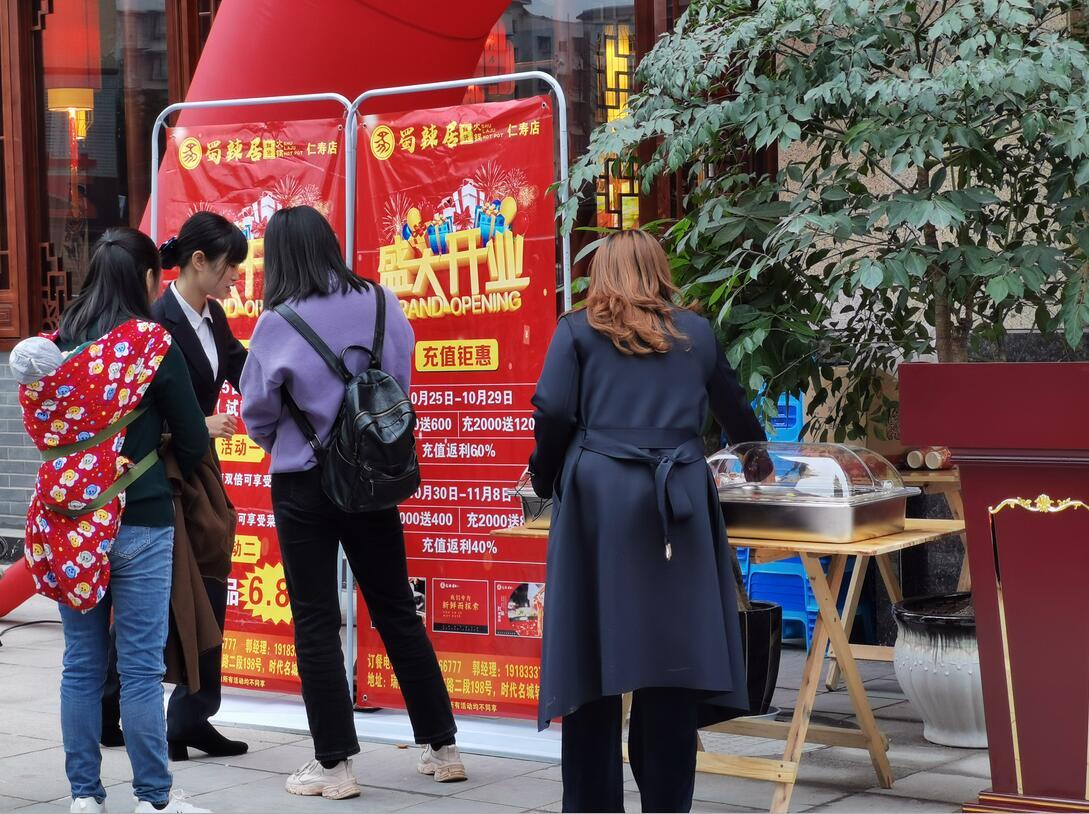 热烈祝贺蜀辣居鲜货老火锅仁寿店开始试营业