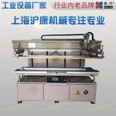AY-DSP2000平面丝印机