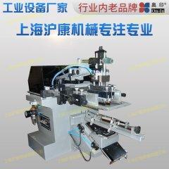 OS-150曲面丝印机