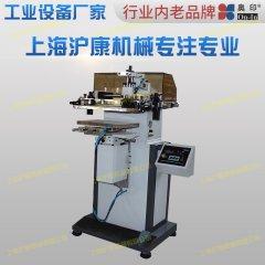 OP300F丝印机