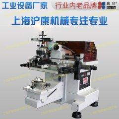 SP150絲印機