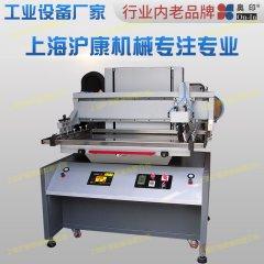 SP-700中型平面絲印機