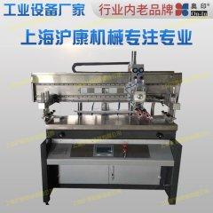 DSP-1400大型平面絲印機