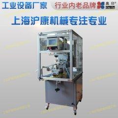 DP-290XK大型移印機