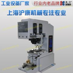 DP-240D表面印面机