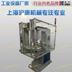 移印機DP280C-8-L-S