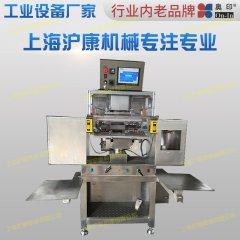 DH-400燙印機