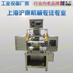 DH300燙印機