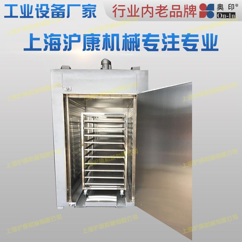 不銹鋼立式烤箱.jpg