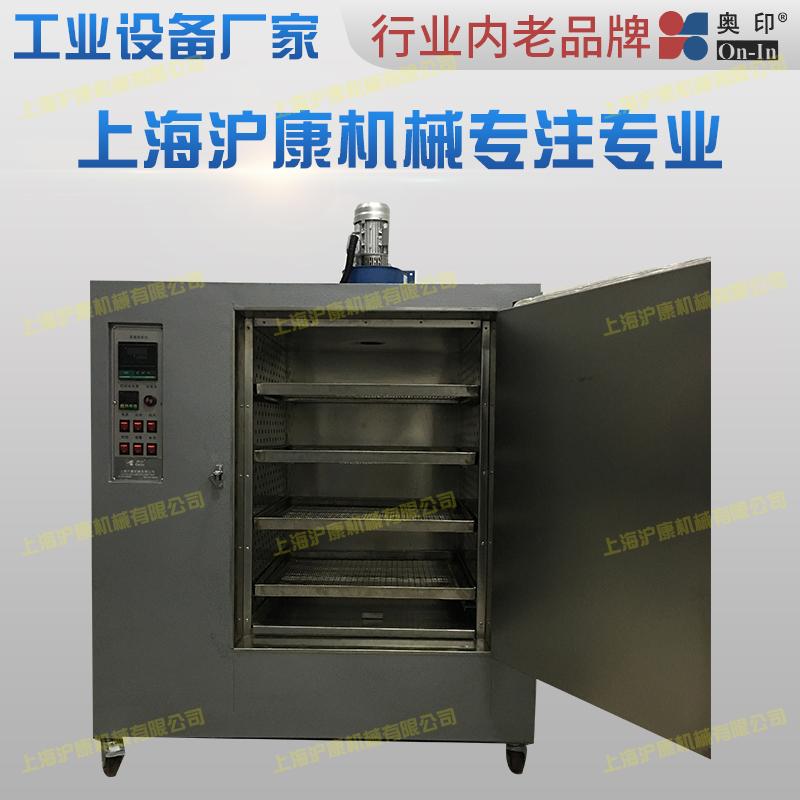 高溫烤箱內部圖.jpg