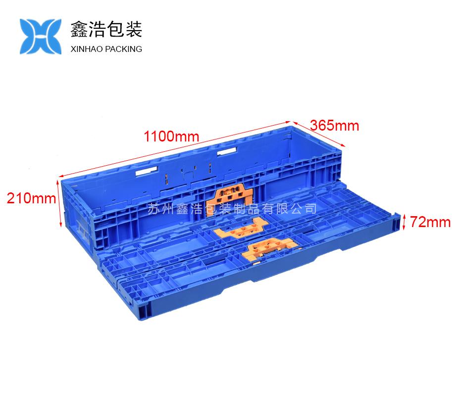 S308折叠物流箱