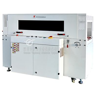FT-4525熱收縮機