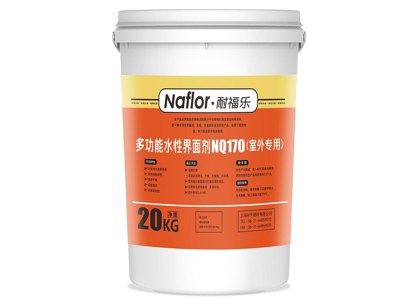 耐福乐多功能水性吸收性界面剂(室外专用)NQ170