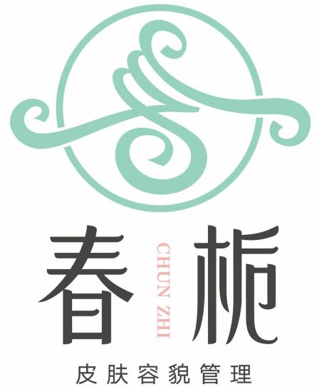 杭州春栀皮肤管理有限公司