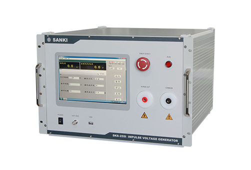 冲击电压发生器 SKS-255I