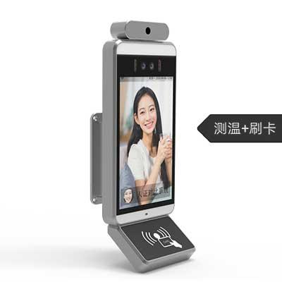 测温+RFID 版智能人脸识别终端
