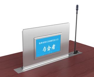 17.3寸双屏智慧无纸化液晶升降一体机+话筒