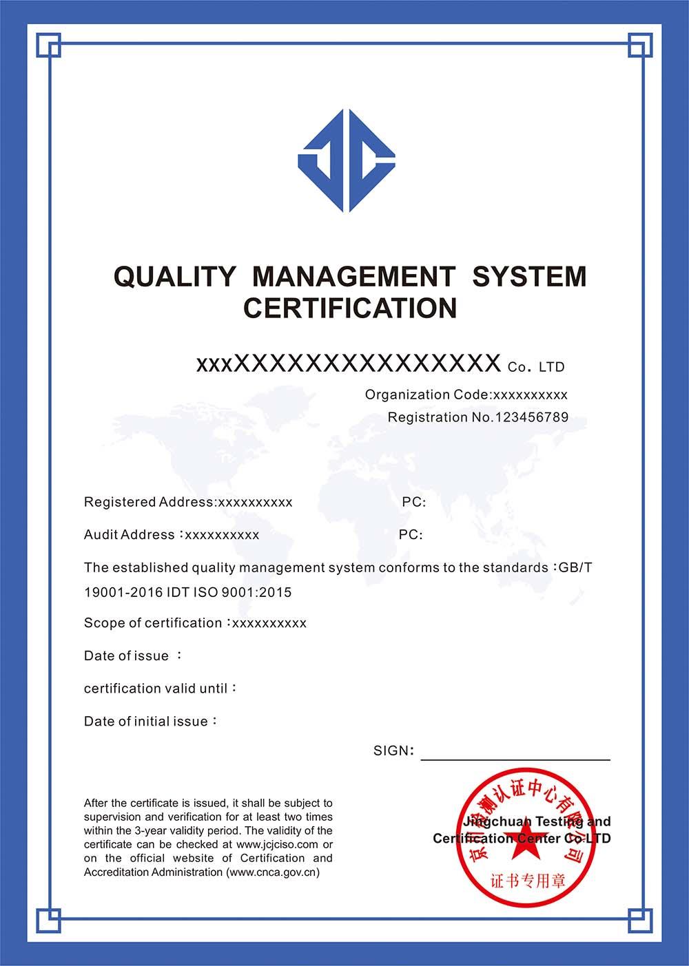ISO9001认证英文版