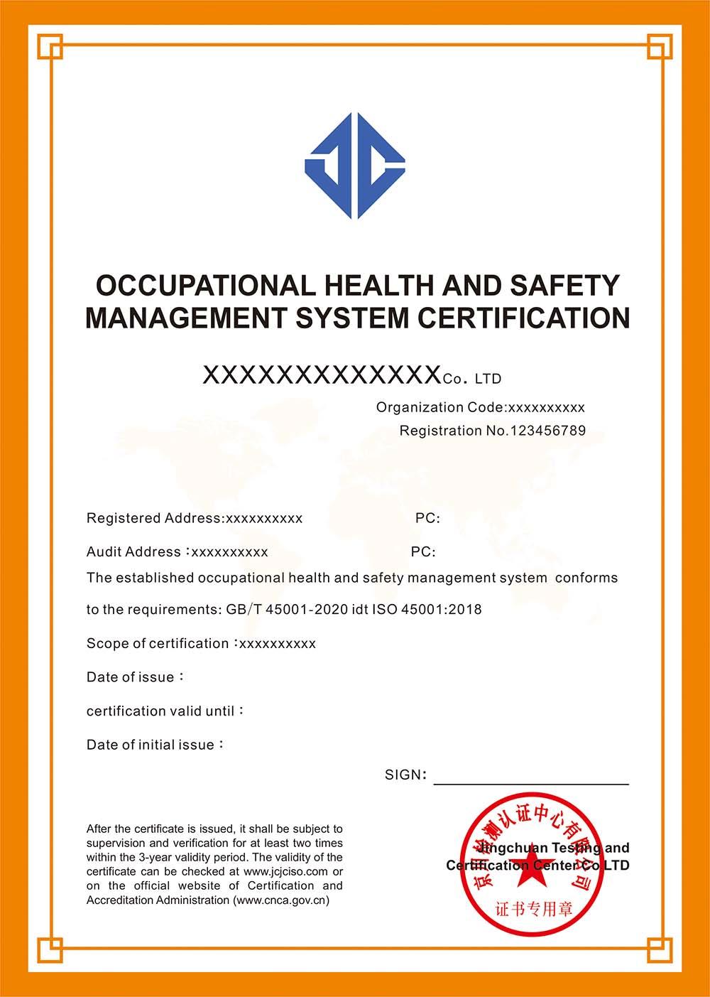 ISO45001认证英文版