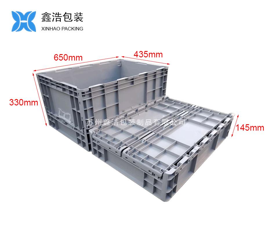 S806高位折叠物流箱