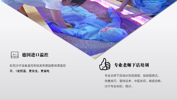 沙療床價格優勢1.png