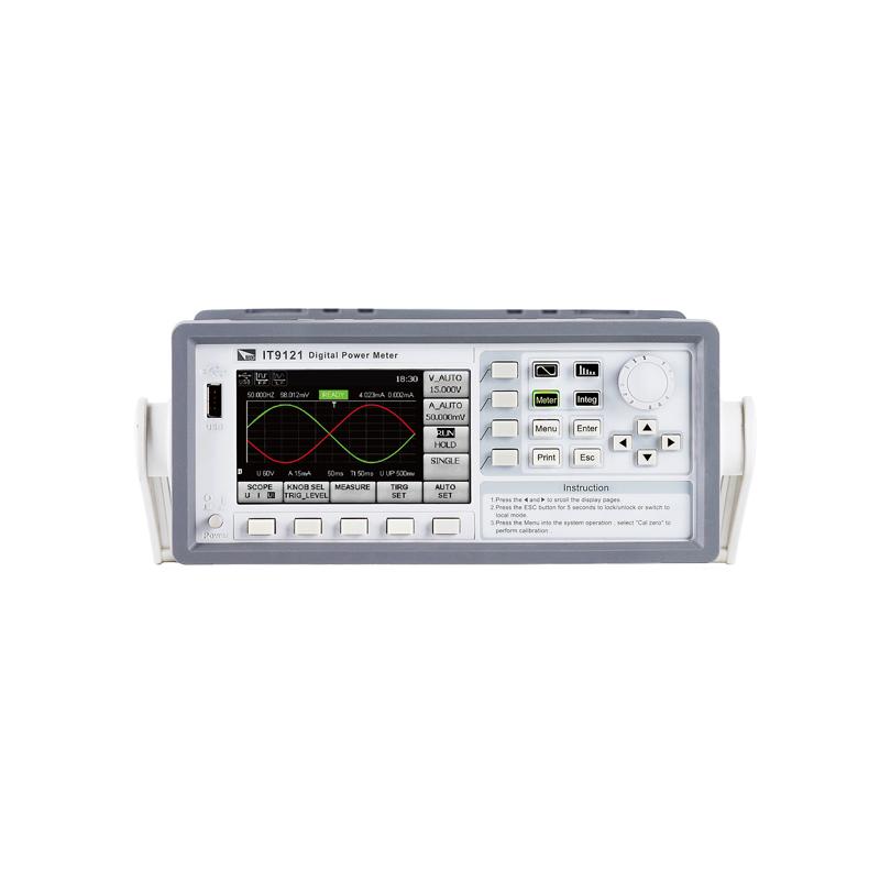 IT9100系列 功率分析仪/uA级功耗测试
