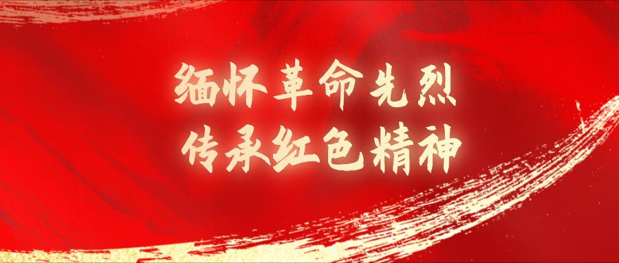 缅怀革命先烈,传承红色精神 | 邦奇智能红色主题诗歌朗诵比赛圆满落幕!