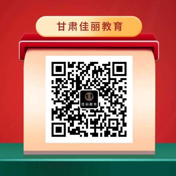 默认文件1611126498528.png