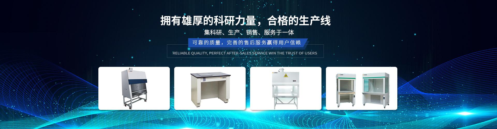 广胜科技无锡有限公司