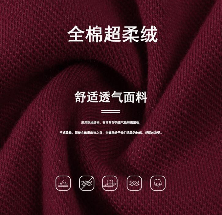 2020超柔银狐绒长袖POLO衫 秋冬男女通款POLO衫 加厚保暖时尚纯色POLO衫